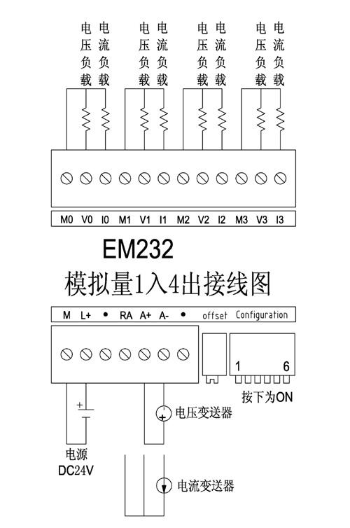 电路 电路图 电子 原理图 500_754 竖版 竖屏